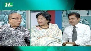 Ei Somoy (এইসময়) | Episode 2267 |Talk Show | News & Current Affairs