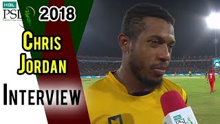 Chris Jordan Interview | Peshawar Zalmi Vs Islamabad United | Final | 25 March | HBL PSL 2018