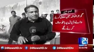 Massive corruption in Solid Waste Management Gujranwala | 24 News HD