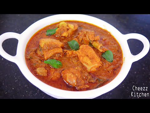 Chettinad Chicken Gravy/ Chettinad Chicken Kuzhambu