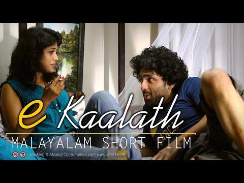Xxx Mp4 ഈ കാലത്ത് E Kaalath Malayalam Short Film Latest 2019 3gp Sex