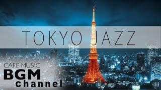 JAZZ MUSIC - Music For Work, Study, Relax - Background Cafe Music
