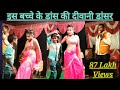 Download  Tor Bhatar na mili DJ remix Bhojpuri Dance MP3,3GP,MP4