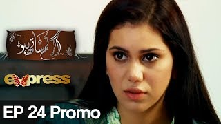 Agar Tum Saath Ho - Episode 23 Promo | Express Entertainment | Humayun Ashraf, Ghana Aly, Anushay