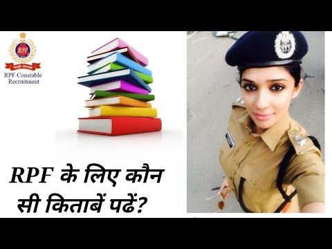 Railway Rpf/RPSF best books for exam preparation hindi/rpf books details