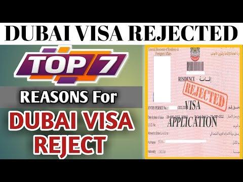 Dubai Visa Rejected ! 7 Reasons Why UAE Visa Application Rejected || Dubai Visa Rules 2018