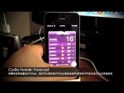 Forecast: Display the Weather Forecast on your iPhone Lock Screen [Cydia Tweak]