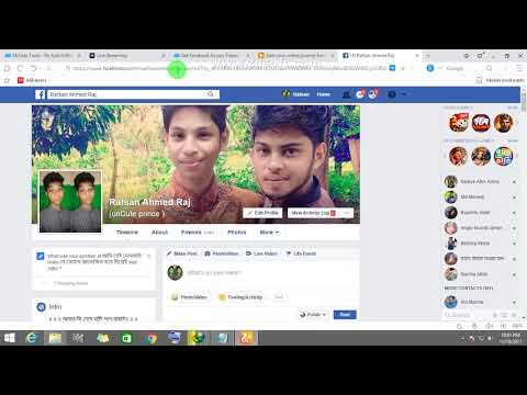 How To increase facebook FOLLOWERS & Get Unlimited FRIEND REQUEST 2017