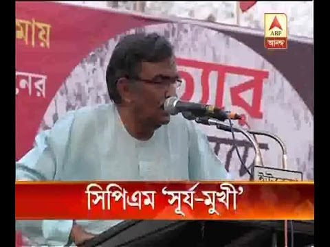 CPM candidate suryaKanta projected as cm on WB assembly election 2016