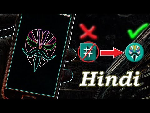 How to Properly Replace SuperSu with Magisk in Hindi| Hide Root from any app