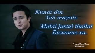 Tyo man ma  mero lagi lyrics song    shahiel khadka