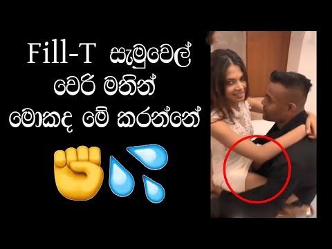 Xxx Mp4 Hashini Samuel Fillt Hot Sexy Sinhala Srilankan Romance Romantic Hot Actress Hashini ♥♥ 3gp Sex
