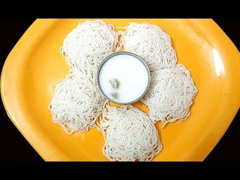 Idiyappam Recipe in Tamil / இடியாப்பம் / Idiyappam Thengai paal in tamil / Breakfast recipes