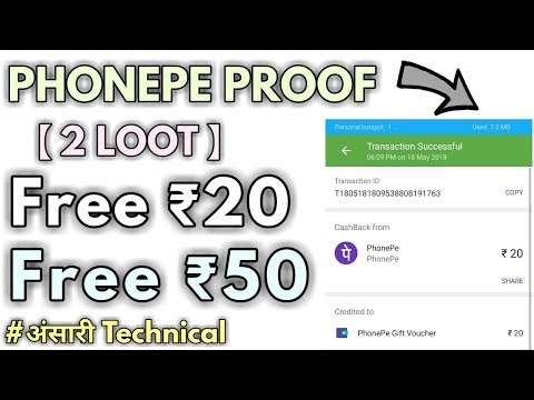 PhonePe 2 LooT || Earn Rs.20+50 For Free !