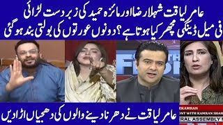 Best Of Amir Liaquat | On The Front with Kamran Shahid | Dunya News