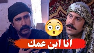رضا الحر طلع عندو ابن عم بعد سنين ـ انا ابن عمك خي البي ـ اجمل مشاهد اهل الراية