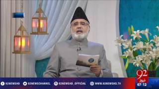 Subh E Noor (Ashab e Kahaf Ki Ahmiyat) - 30-01-2017 - 92NewsHD