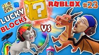 ROBLOX LUCKY BLOCKS BATTLE! UNICORNS & FRAPPUCCINO, WHERE MY DRAGON GO? (FGTEEV #23 Minecraft Game)