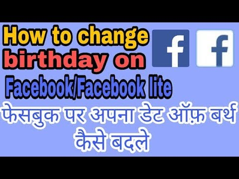 How to change date of birth on Facebook/Facebook lite Hindi video by Tech Aapka
