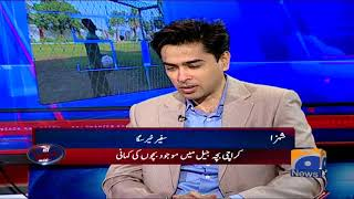 Bacha Jail ki Diwaron mai Qaid Bachon ka bachpan na chin jai? Aaj Shahzeb Khanzada Kay Sath