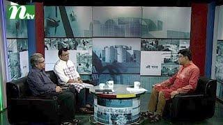 Ei Somoy (এই সময়) | Episode 2281 |Talk Show | News & Current Affairs