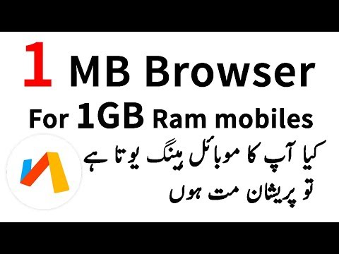 Lite Browser For Android Phone 2018 Urdu Hindi || Via Browser