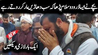 Very Heart Touching New Best Durood O Salam | Tu Salam Mera Ro Ro Ke Kehna By Ahmed Raza Attari