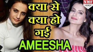 खुद को क्या से क्या बनाती जा रही हैं Ameesha Patel ???