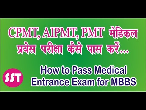 Medical Entrance Exam NEET CPMT and AIPMT