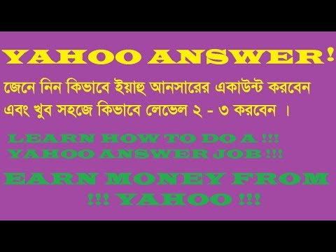 , How to level up on yahoo answer