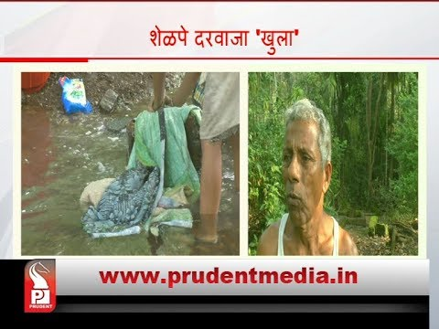 NO TOILETS IN SHELPE-SATTARI, PEOPLE DEFECATE IN OPEN, VILLAGERS ILL WITH SHIGELA INFECTION