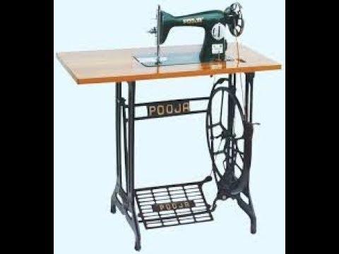 sewing machine with table   सिलाई मशीन