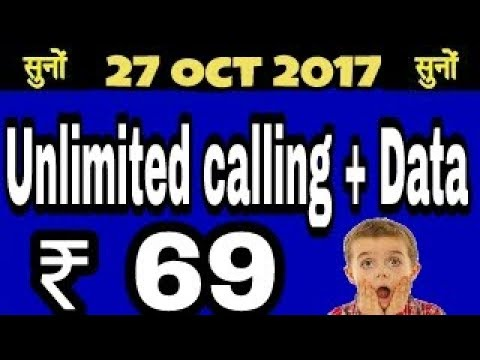 Unlimited calling + Data in only 69 Rs. | jio को अब टक्कर देगा vodafone