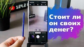 Обзор Samsung Galaxy Note 10 - компактный смартфон со стилусом