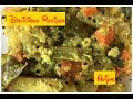 Aviyal | Nagercoil style aviyal Recipe in tamil with English Subtitles