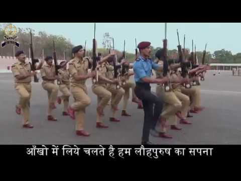 SVP National Police Academy   Academy Song