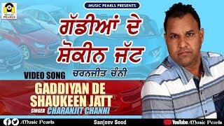 GADDIYAN DE SHAUKEEN JATT   CHARANJIT CHANNI    MUSIC PEARLS