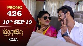 ROJA Promo   Episode 426 Promo   ரோஜா   Priyanka   SibbuSuryan   Saregama TVShows Tamil