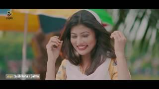 Keu Na Januk   Imran Feat Tahsan _  aladin islam♫