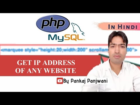 Get IP Address of Any Website By One Line PHP Code  |  Hindi