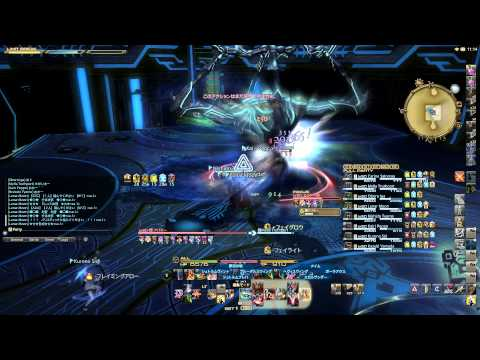 FFXIV ARR Second Coil of Bahamut Turn 3 OFF TANK