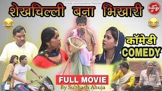 Tantrica full movie aiysha sagaar - 3 1