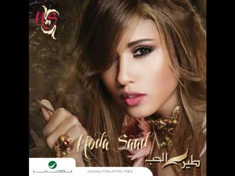 Xxx Mp4 Houda Saad Tayr Al Hob 2011 هدى سعد طير الحب 3gp Sex