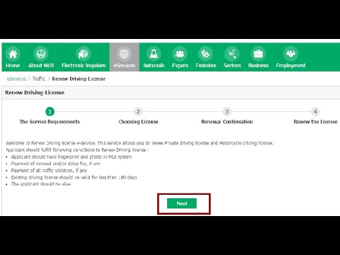 How to Renew your License in Saudi Arabia via Abshir . تجديد رخصة قيادة عن طريقة أبشر