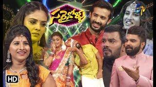 Sarrainollu | ETV Dasara Special Event | 18th October 2018 | Full Episode   | ETV Telugu
