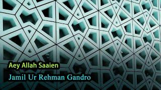 Jamil Ur Rehman Gandro - Aey Allah Saaien - Sindhi Islamic Videos