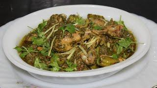 jhat pat haryali chicken (QUICK GREEN MASALA CHICKEN)