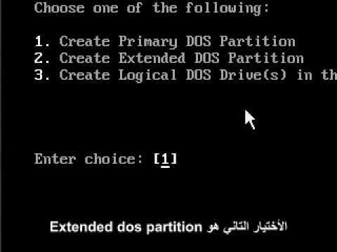 Fdisk DOS Partition Tutorial_.avi
