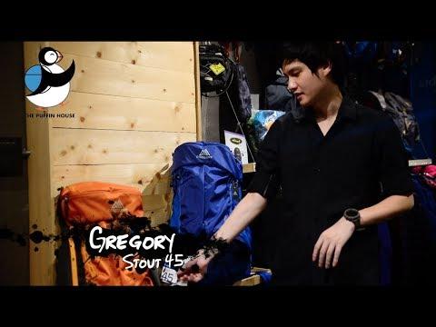 71.รีวิวเป้ Backpack Gregory Stout45