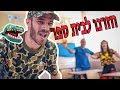 Download  צחי רבינא ופירחית עונה 2 פרק 1: חזרנו! MP3,3GP,MP4